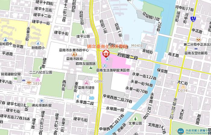 國立臺南生活美學館位置圖